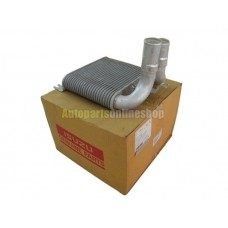 Isuzu D-Max Turbo Intercooler Genuine Part 8980886840